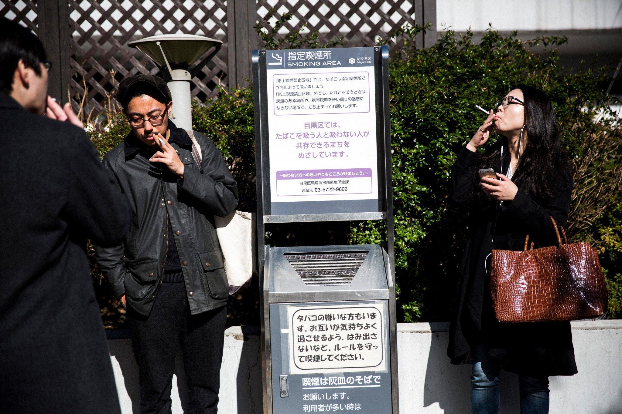 Tóquio 2020 proibe fumo em locais de competição