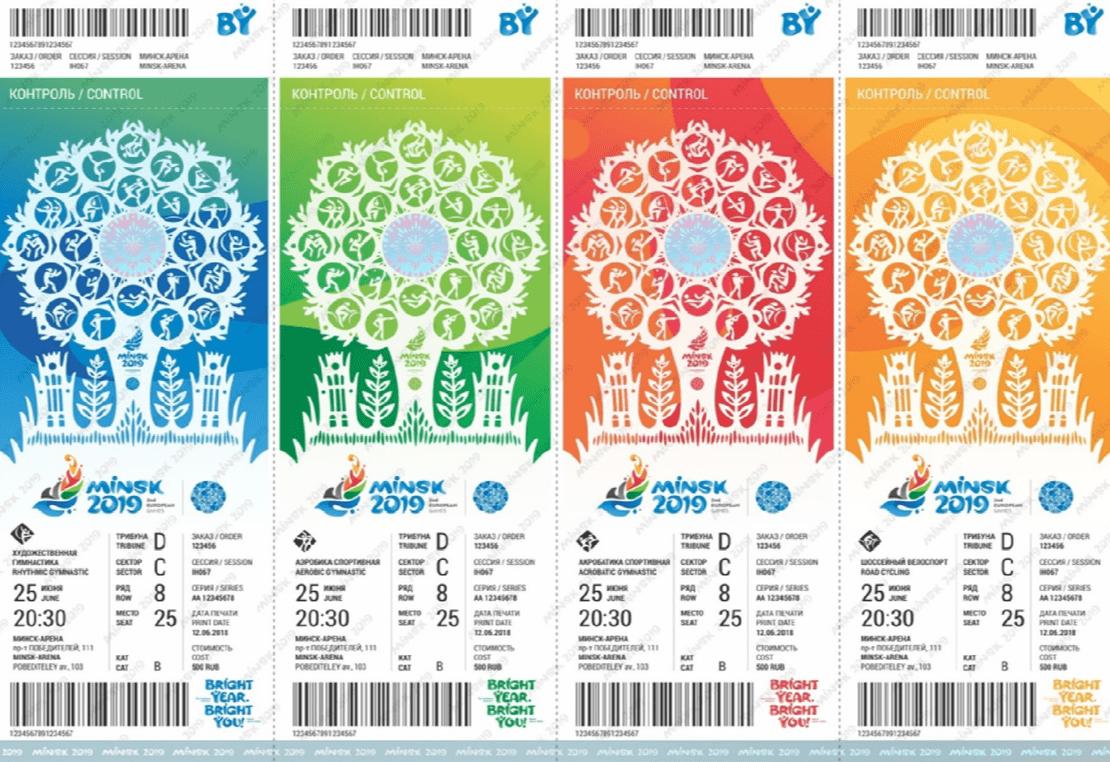 Ingressos dos Jogos Europeus Minsk 2019