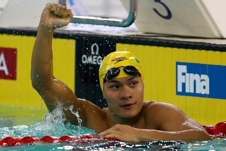 Nadador Kenneth To morre aos 26 anos.