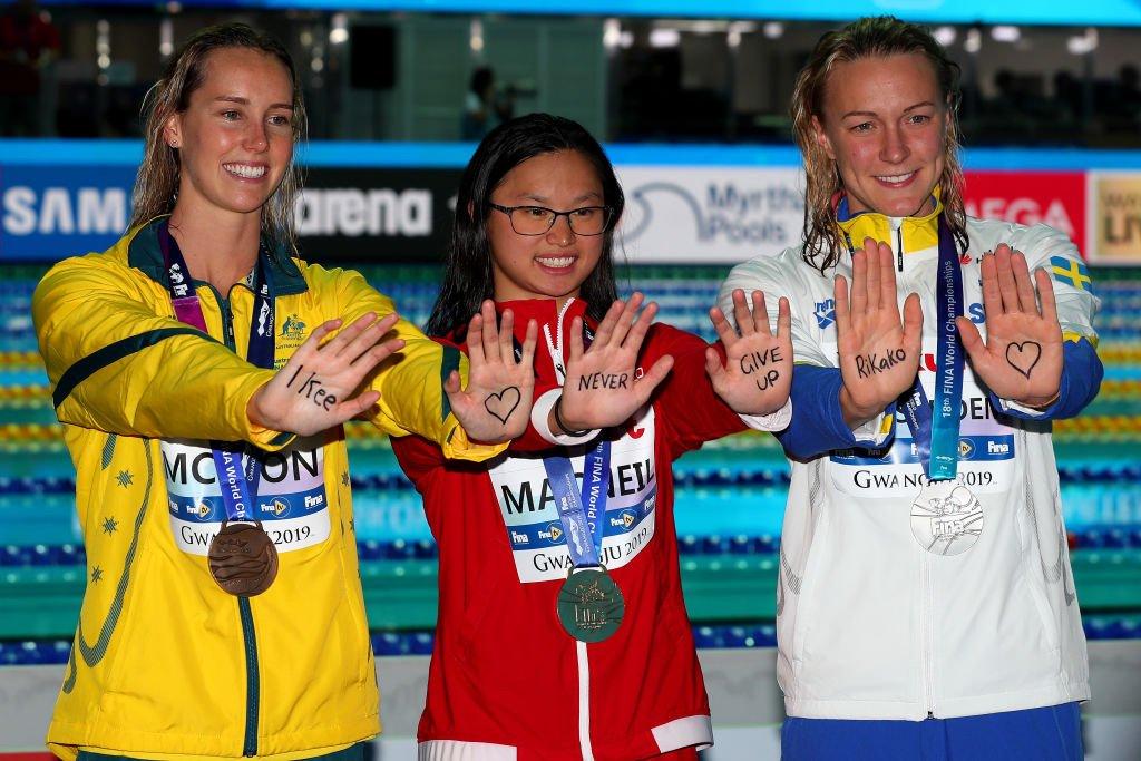 Quadro de medalhas: Mundial de esportes aquáticos Gwangju 2019