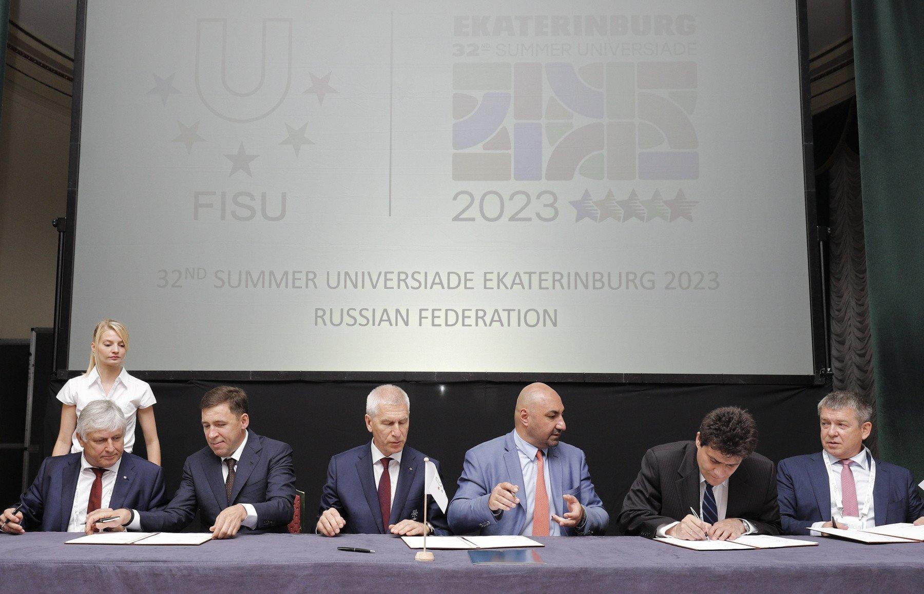 Ecaterimburgo sediará a Universíada de verão de 2023