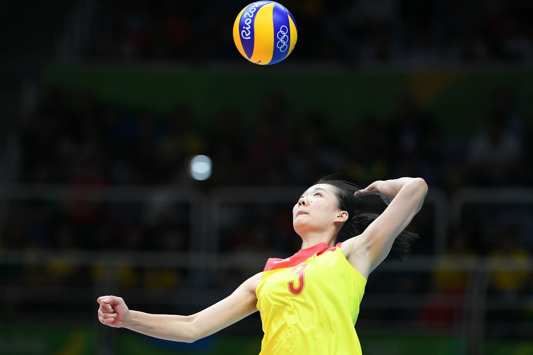 Yang Fangxu, membro da seleção chinesa feminina de vôlei campeã olímpica na Rio 2016, foi suspensa pela Agência Antidoping da China (Chinada) depois de testar positivo para eritropoietina. U
