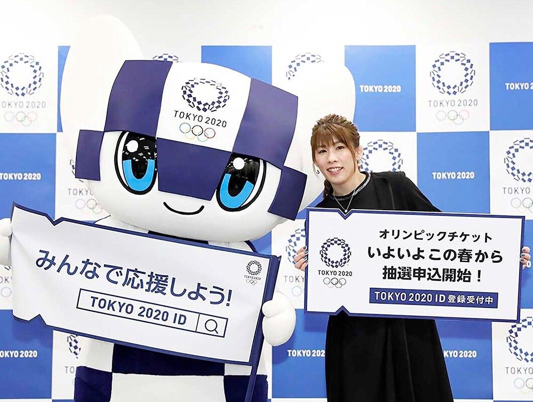 Tóquio 2020 identifica fraude na venda de ingressos