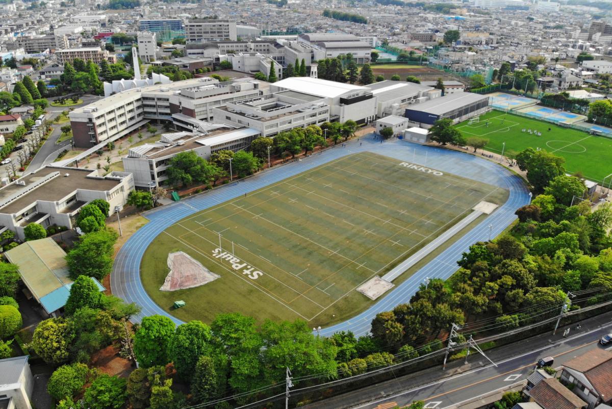 COB vistoria bases olímpicas em Tóquio