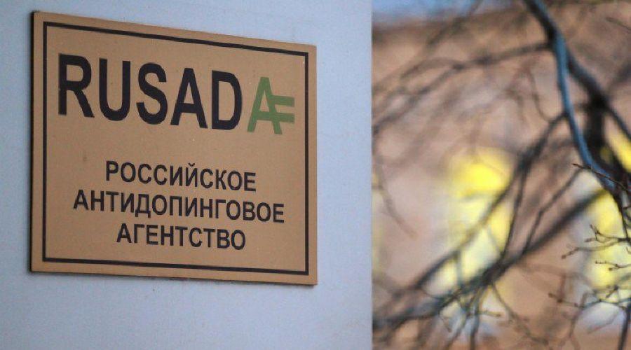 Wada define data para anúncio de decisão sobre a Rusada