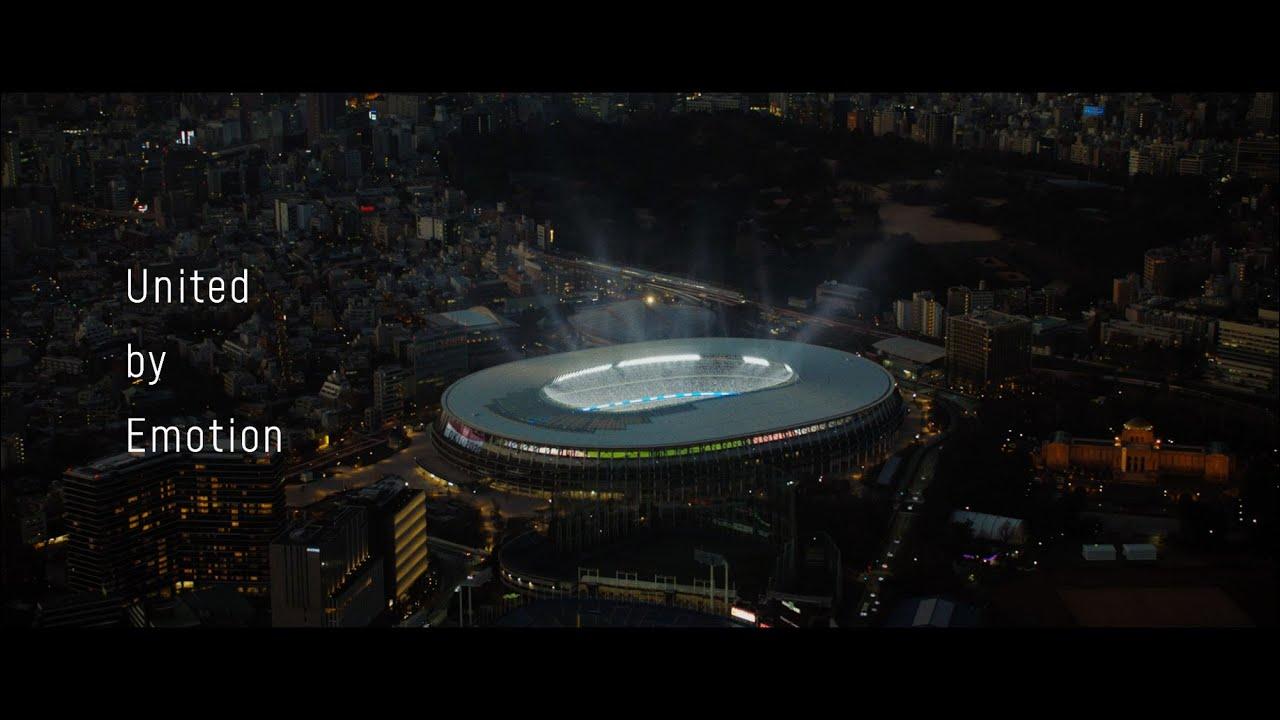 """Tóquio 2020 divulga lema olímpico: """"Unidos pela emoção"""""""