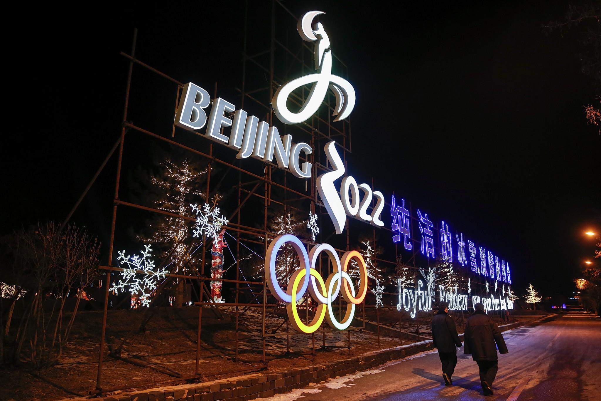Comitê Olímpico do Japão cancela visita à China por causa do coronavírus