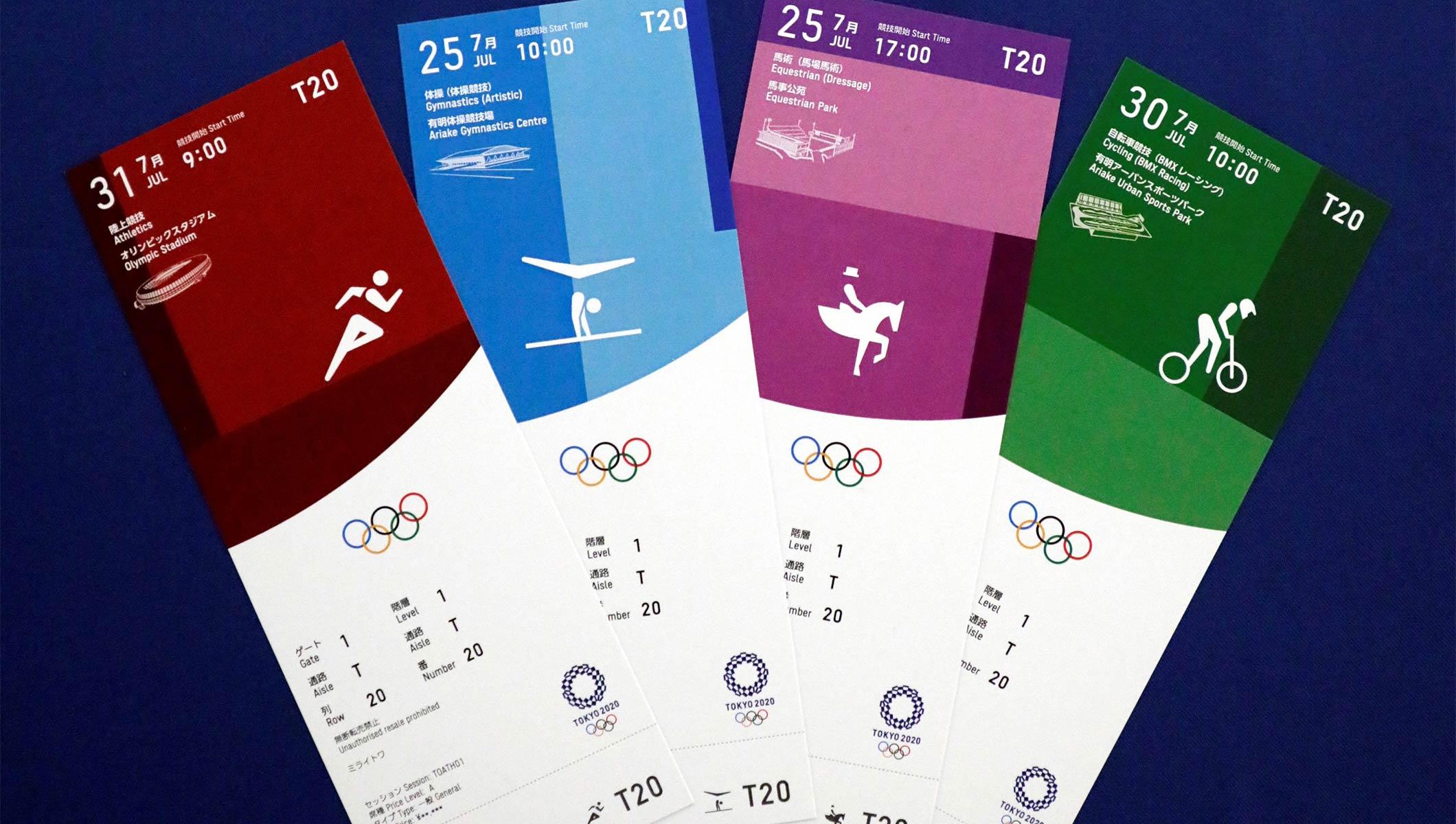 Com atraso nos Jogos, Tóquio 2020 vai reembolsar quem já comprou ingresso